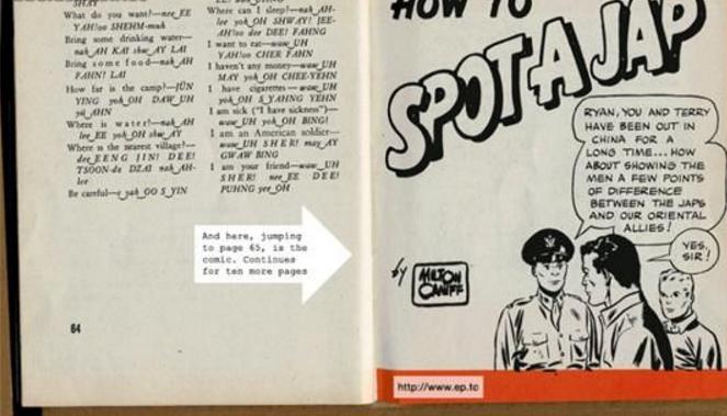 二战美军人手一本画册来区分日本人和中国人