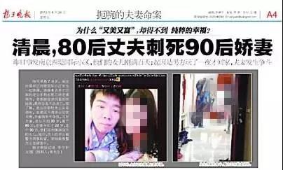 南京富二代杀妻后再伤人 法院或对其执行死刑