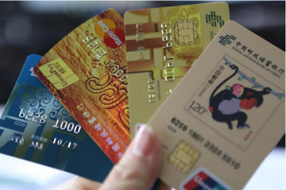 信用卡注销容易 再申请可就难了!