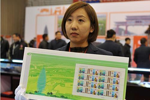 《河北雄安新区设立纪念》纪念邮票22日发行