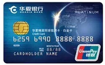 白领一族必备信用卡 没有比这5张更适合的了