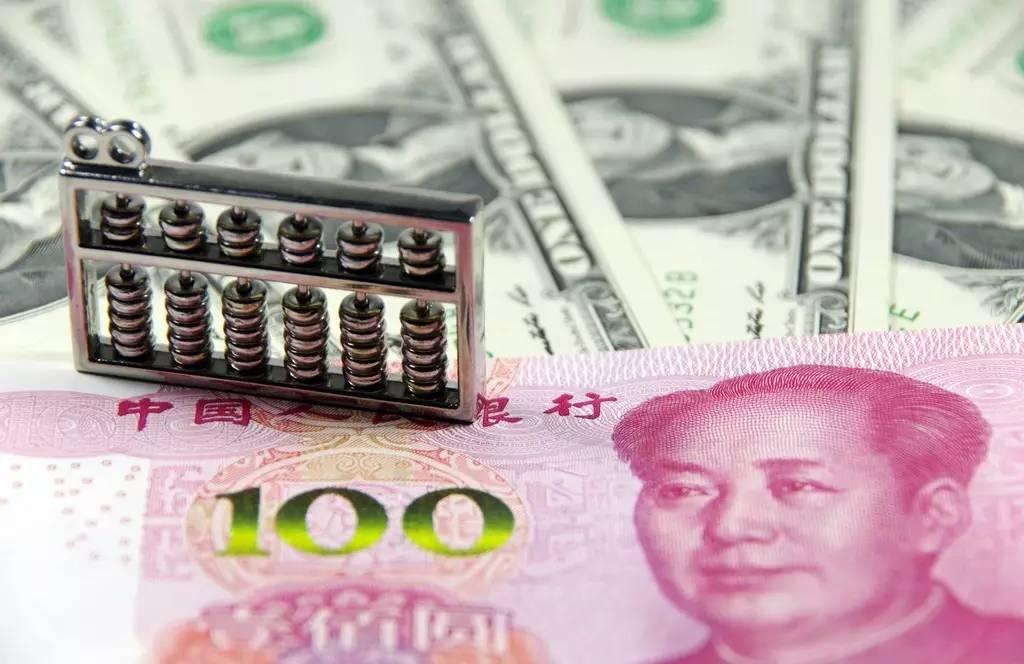 年末搞事情!人民币汇率跨年或喜或悲?