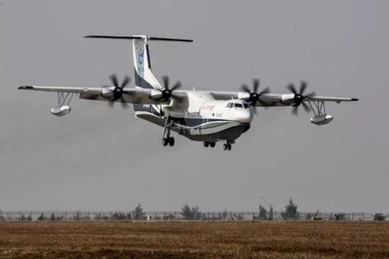 外国网友评AG600首飞:这真是了不起的成就