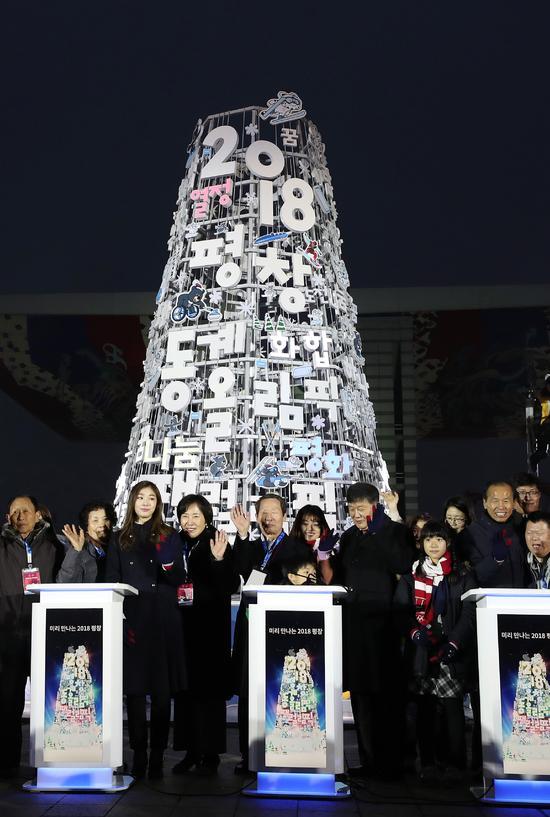 韩驱逐17名涉恐外国人 确保冬奥会和残奥会顺利召开