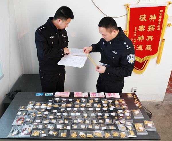 仙居县城突发特大黄金窃案 警方15小时火速破案追回被盗金饰