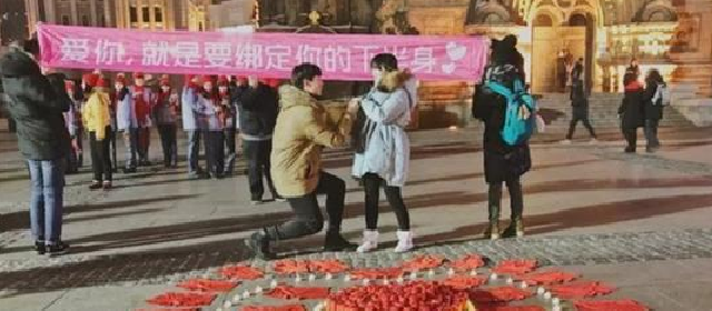 """男子用199条红内裤求婚 这个求婚宣言有点""""污"""""""
