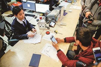 广州网络身份证启用 刷手机就能证明我是我