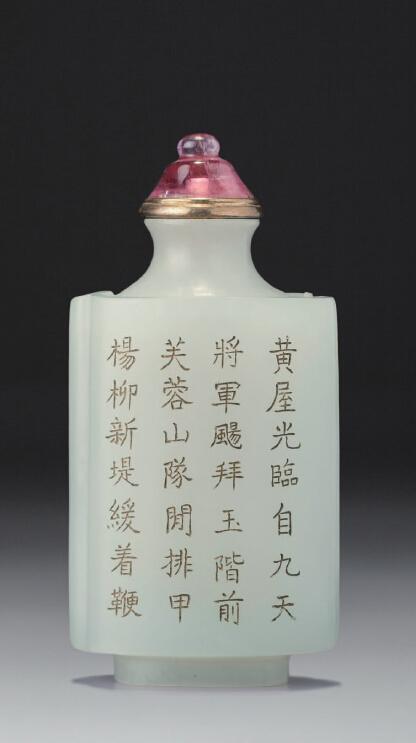 鼻烟壶:中国文化的奇异载体