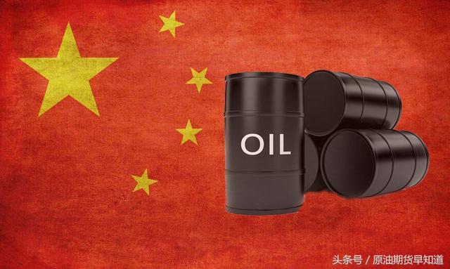人民币原油期货1月18日上市 原油期货已做好上市准备