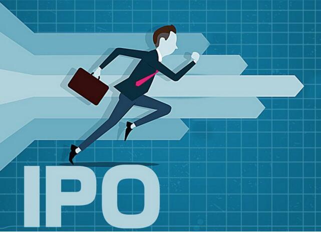 多家P2P平台欲启动境外上市 专家:上市并不代表安全
