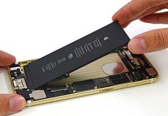 苹果道歉了 就降速门致歉还降低了电池价格
