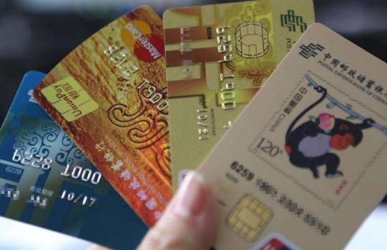 用这种方法 简单办理信用卡!