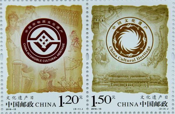 邮票收藏曾火遍大街小巷 现在还有多少人在集邮