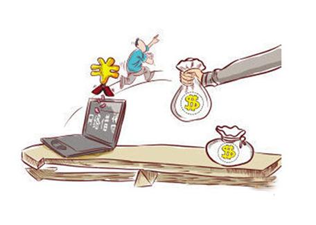 个人贷款需要满足什么条件?