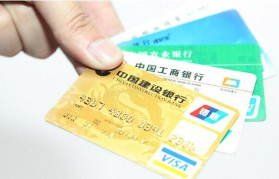 为什么大家都喜欢大额信用卡?原因如下!