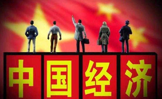 2018年中国经济将面临哪些挑战?