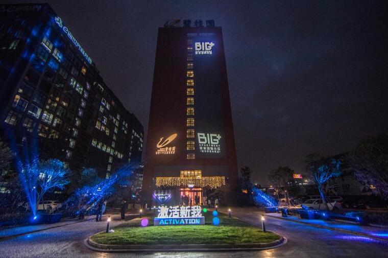 碧桂园探索租赁新模式 首个长租公寓落户上海