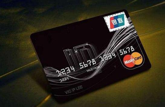 信用卡怎么注销