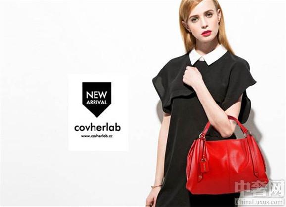 COVHERlab拥有圆润工艺 将奢侈豪华性感集于一体的世界著名品牌