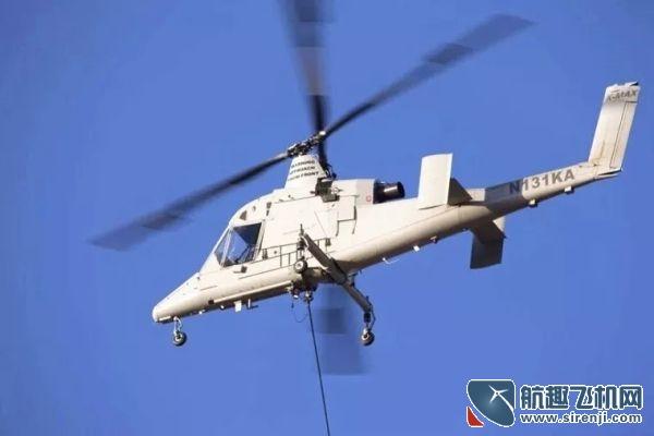 森林航空消防添新兵 两架卡曼直升机签订租机协议