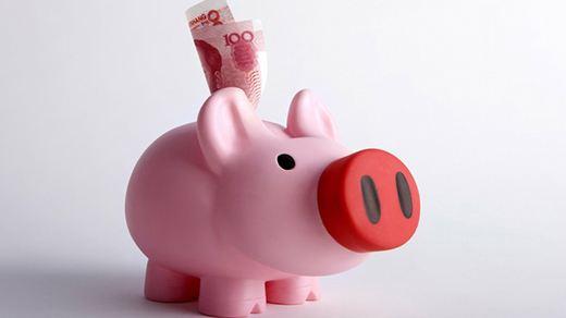 新年第二个交易日 人民币中间价继续上调