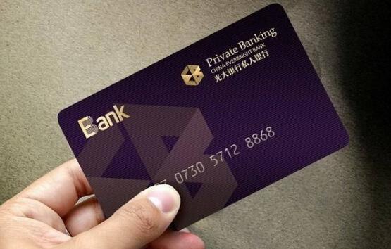 工商银行信用卡如何提高额度 看这个!