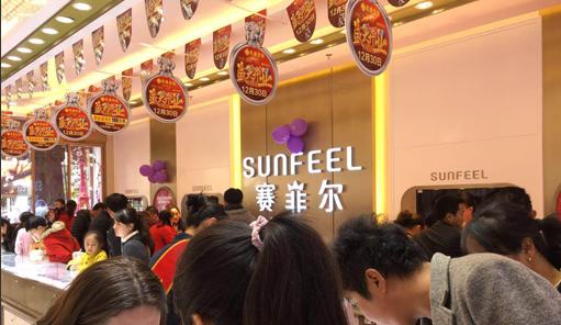 新年开门红 赛菲尔珠宝全国40余家专卖店盛大开业