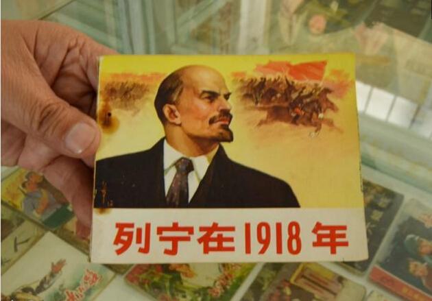 列宁在1918年。