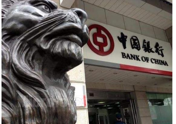 中国银行线上如何预约支取外币现钞