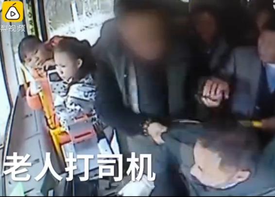 老人猛扇公交司机 怪司机放太多人上车