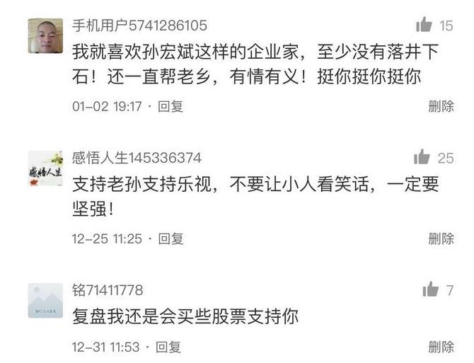 甘薇成下一个刘涛:代夫还债,希望股民给贾跃亭一些时间
