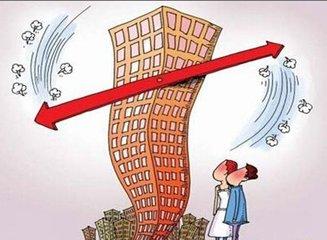 2018房价走势最新消息:楼市调控持续 明年房价走向何方?