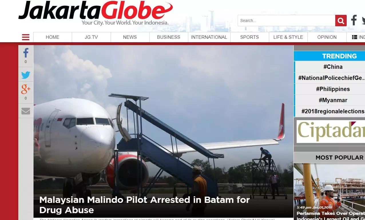 飞行员吸毒被抓 这样的航班你还敢坐么?