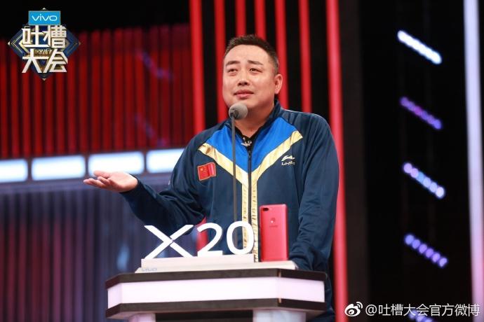 刘国梁将登吐槽大会 网友表示十分期待这期节目
