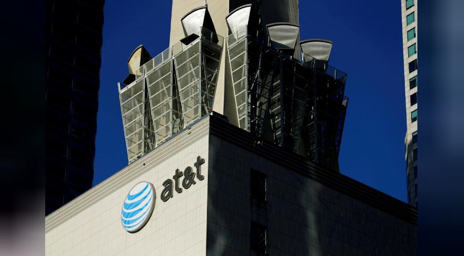 美国电话电报将在今年底在美国数个城市推出5G服务