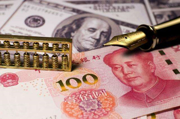 人民币中间价面临突破 会不会继续升高?