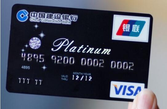 使用信用卡时做不到这些 还是快销户吧!
