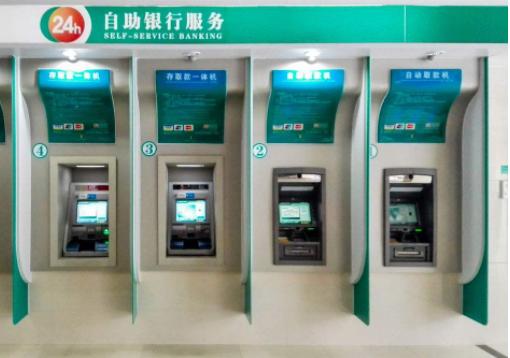 农行ATM机如何跨行转账?