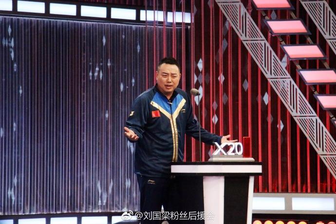 很多网友表示想知道刘国梁吐槽了什么。