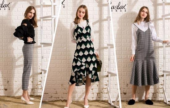 Saslax(莎斯莱思)时尚品牌女装 无限搭配技能显质感