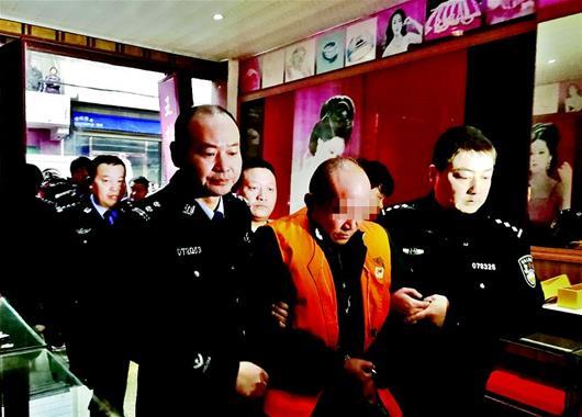 金铺老板睡梦中遭劫杀 警方七天擒获嫌犯