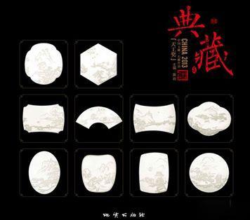"""第十三届中国玉雕石雕作品""""天工奖""""款款走来"""