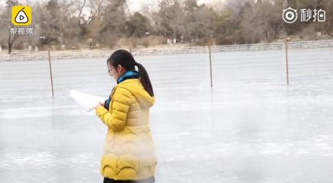北大女学霸未名湖冰上背书 称要试试冰上背书的感觉