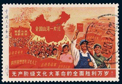收藏邮票不能只看重增值 重在陶冶情操