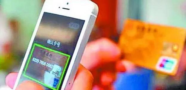 银行卡怎么用手机转账