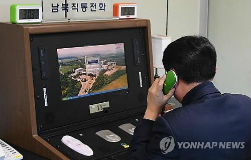 朝鲜同意同韩国举行会谈 会谈包括了哪些问题?