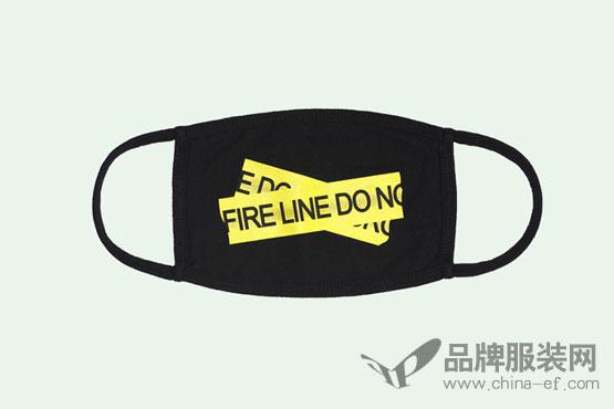 OFF-WHTE推出Firetape2018系列口罩