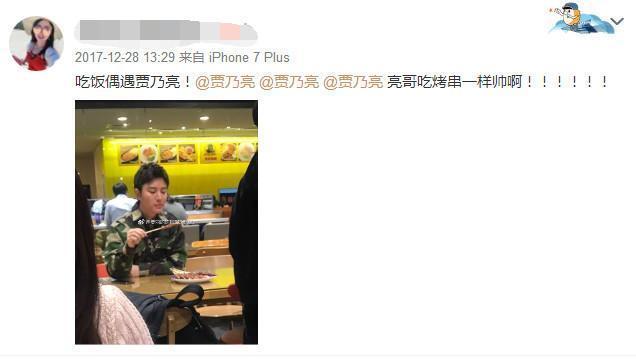 其实这组图是网友在12月28号就发过的路透照,当时李小璐和PGone的夜宿风波还没有曝光,李小璐和贾乃亮还在微博上秀恩爱。