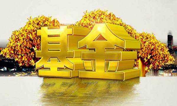 富达中国推出两只私募基金 包括首支股票型基金