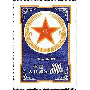 未发行邮票_新中国未发行邮票邮品_未发行邮票邮品拍卖价格